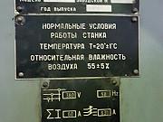 Станок ЧПУ 24к40сф4 Челябинск