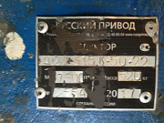 Редуктор Ц2У-315К-20-22 Санкт-Петербург