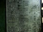 Пресс чеканочный кб8336 кб-8336 с выталкивателем Новороссийск