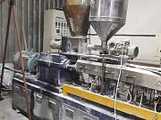 Линия по изготовлению гранулы Екатеринбург