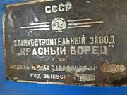 Шлифовальный станок 3г-71 Екатеринбург