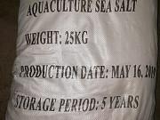 Соль морская для аквакультуры и аквариумов Москва