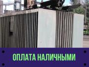 Скупка трансформаторов Москва