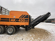 Молотковая дробилка Doppstadt AK 430 PROFI Мытищи