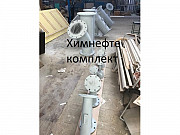 Фильтр сетчатый Y-образный ТУ 3742-001-98325188-2010 Москва
