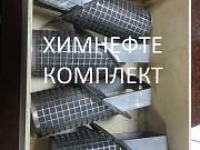 Фильтроэлемент (корзина) для фильтров сетчатых Москва