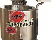 Мини-сыроварня МС-70 Омск