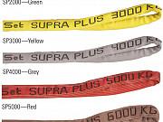 Текстильные стропы SPANSET - SupraPlus, MagnumPlus Санкт-Петербург