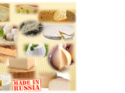 Курсы мастеров-сыроваров Омск