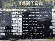 Тельфер 10т 12, 5м Yantra болгария Пермь
