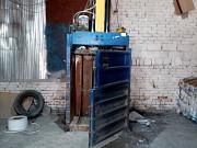 Продам гидравлические пресса 15 и 8 тонн Магнитогорск