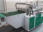 Пакетодельная машина для изготовления пакетов Москва