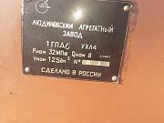 Гидроагрегаты 1ГПД-6 Людиновский завод Ейск