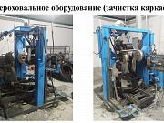 Продаётся технологическое оборудование фирмы «BANDAG» (США) Москва