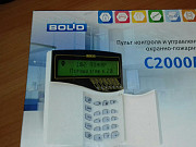 Продам Пульт контроля и управления охранно-пожарный Болид С2000М Санкт-Петербург