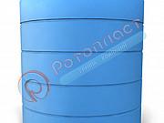 5000 литров емкость пластиковая цилиндрическая Москва
