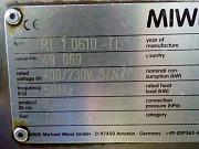 Печь MIWE ротационная газовая Рязань