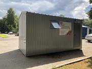 Модульная азотная станция Пенза