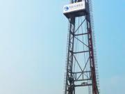 Продаем буровые установки с электромеханическим приводом Владивосток