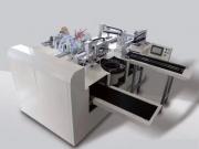 Этикетировочное и упаковочное оборудование Хабаровск