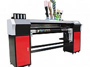 Принтер - машина для печати рисунка Хабаровск