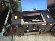 Дробилка для переработки пластика XFS 400 Подольск