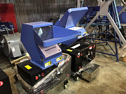 Дробилка для пластика XFS 300 Подольск