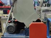 Дробилка для пластика SWP 720M Подольск