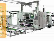 Используется в текстильная и швейная промышленность Екатеринбург