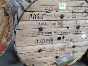 Силовой кабель закупаем в Екатеринбурге, области, по РФ неликвиды, излишки Екатеринбург