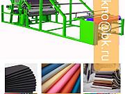 Нетканый материал, производство и продажа Екатеринбург