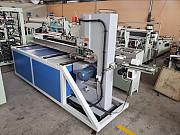 Автоматический станок для резки рулонов туалетной бумаги Ессентуки