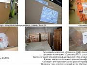 11 лотов разного оборудования Екатеринбург