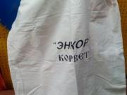 Мешок фильтрующий Энкор Корвет К-64 К-65 К-66 Кострома