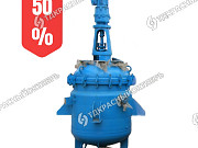 Реактор эмалированный 1, 6 м3 Москва