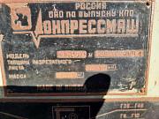 Гильотина гидравлическая К10.1.15.01 (3х2500) Краснодар