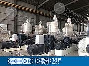 Линии и оборудование для производства строительной опалубки из Полипропилена Москва