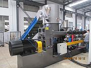 Гранулятор для переработки пластика. Линия грануляции полимеров Москва