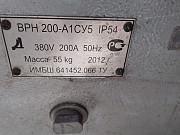Выключатель рудничный ВРН 200 Челябинск