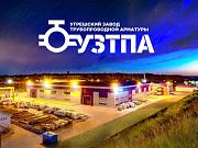Производство и продажа трубопроводной арматуры Дзержинский