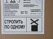 Автоклав (стерилизатор) ВК-75-01 новый Санкт-Петербург