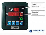 Контроллер дозирования жидкости INDU-41 Москва
