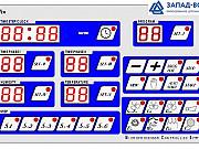 Контроллер трансформер MCC-026 Москва