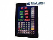 Логический регулятор MCC-2100 Москва