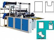 Четырехручьевая пакетоделательная машина для производства пакетов Москва