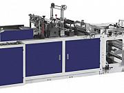 Одно-двухручьевая пакетоделательная машина для производства пакетов Москва