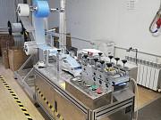 Оборудование для производства масок Лосино-Петровский