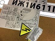 Комплект табличек на токарный станок 1и611 Москва