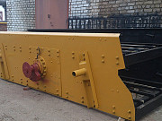 Грохот инерционный ГИС-53 (агрегат сортировочный ГИС-53) после ревизии Екатеринбург