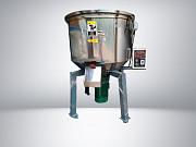 Смеситель для перемешивания разного полимерного сырья VKG-200 Подольск
